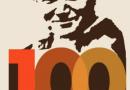 Centenario del natalicio de San Juan Pablo II
